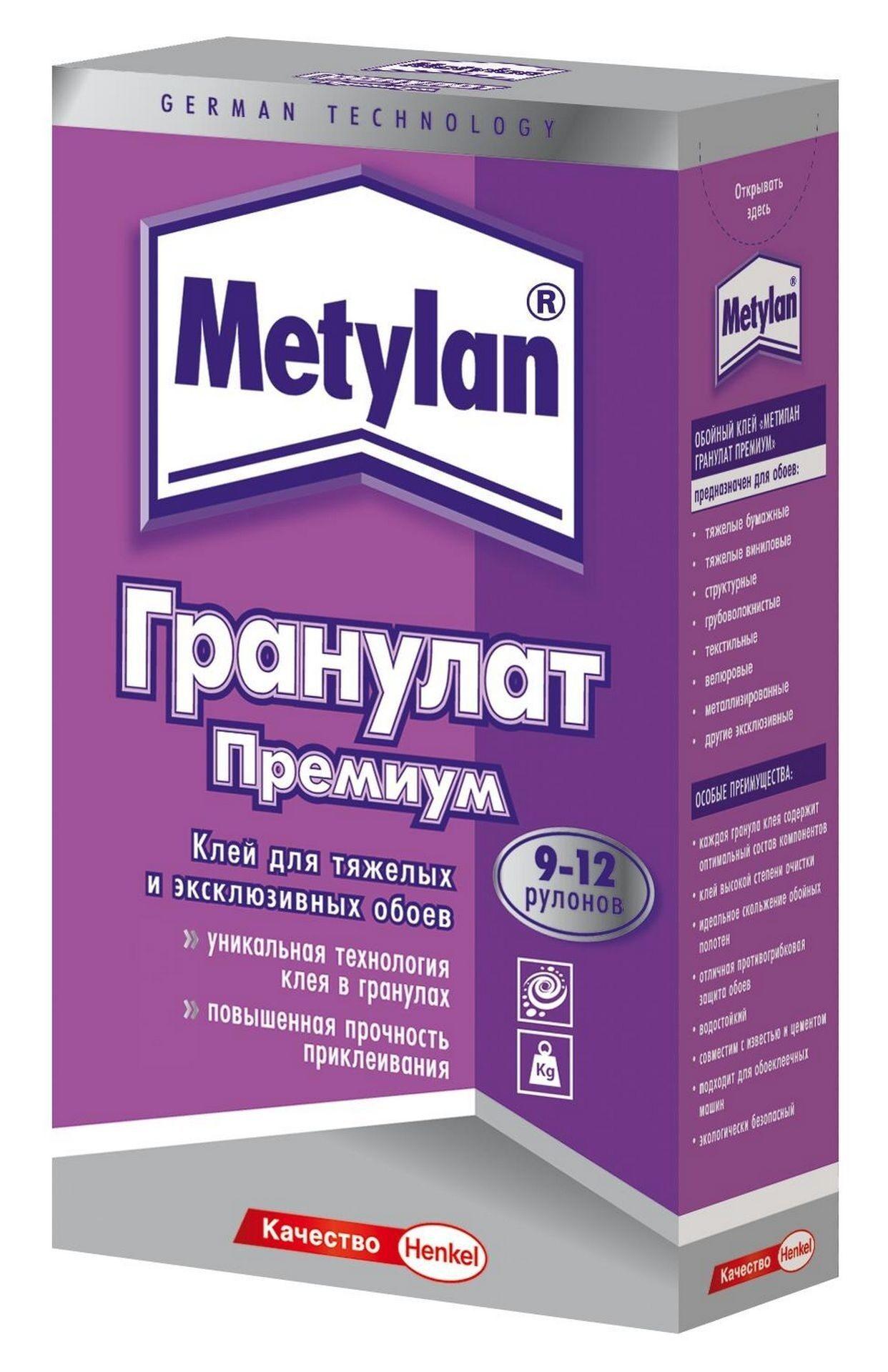 Клеим виниловые обои на маслянную краску метилан тт 6