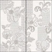 Illusio Grey Pattern